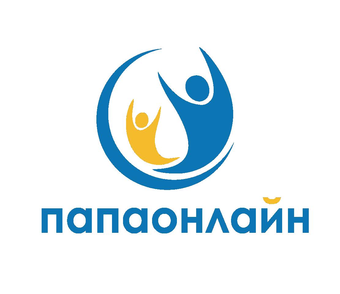 ПапаОнлайн