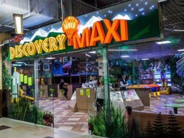 Детский развлекательный центр«Discovery Maxi»