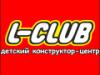 ДЦ L-CLUB Европа